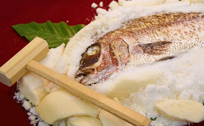 ゆら鯛の塩釜(中)