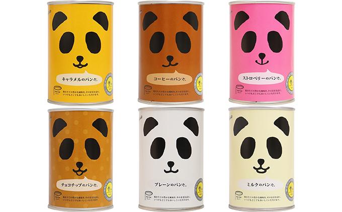 富山県射水市のふるさと納税 パン缶詰 バラエティーケース 6種24缶