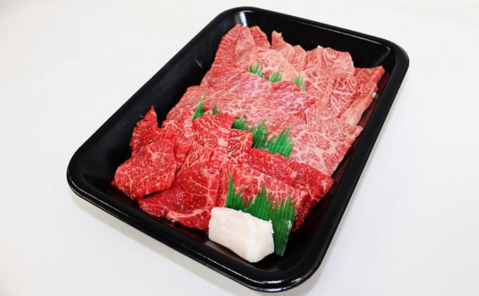 【A4等級以上の牝牛のみ使用!!】近江牛希少部位(ザブトン、ミスジ、クリミ)三種盛焼肉用600g