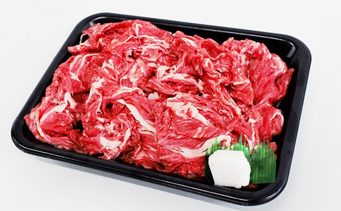 【A4等級以上の牝牛のみ使用!!】近江牛切落し1kg