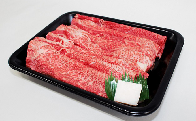 【A4等級以上の牝牛のみ使用!!】近江牛すき焼き用600g