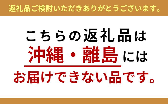 秋田県三種町のふるさと納税 黒毛和牛サーロインステーキ約200g×2枚