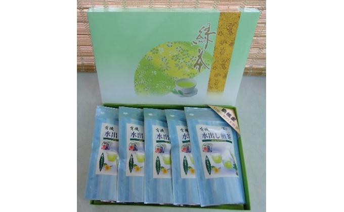 浜松産 有機水出し煎茶セット(5g×20パック入)×5袋