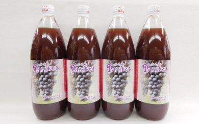 8.ぶどうジュース4本セット