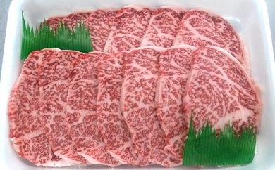 とちぎ和牛 焼肉用(バラ肉600g)