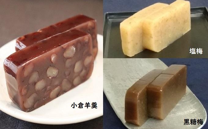 和菓子 伝風堂 羊羹2本詰合せ(小倉羊羹&風りゅうようかん「光風」)