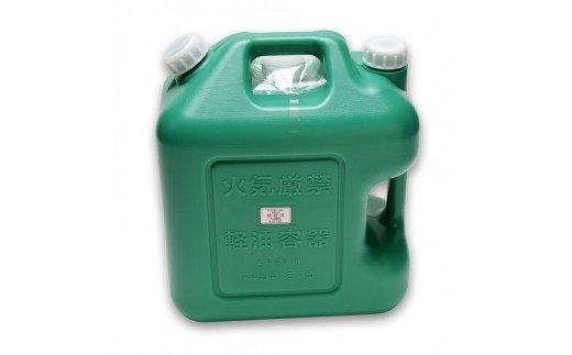 007IT01N.20L軽油缶(緑)