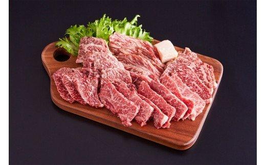010AA05N.但馬牛経産牛 焼肉用(肩・モモ)500g