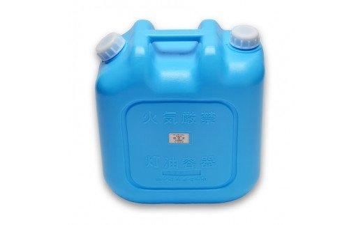 003IT02N.18Lポリタンク灯油缶(青)