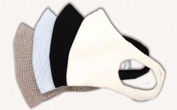[No.5605-7013]0396【マスク 白/水色】オーガニックコットン使用の洗ってくりかえし使える立体ニットマスク 2枚セット