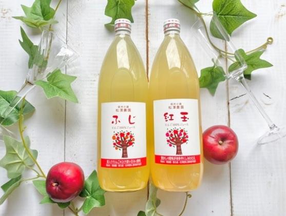 松澤農園の小諸市産りんごジュース2本セット(ふじ・紅玉)長野 信州 小諸 林檎ジュース