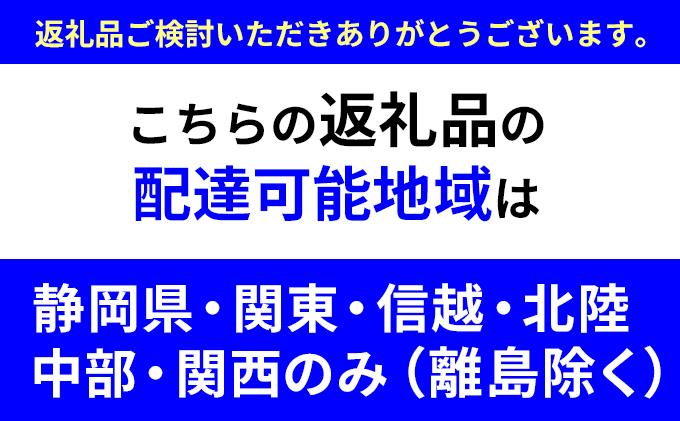 静岡県浜松市のふるさと納税 おせち 和食おせち二段重 四季【配送エリア限定】