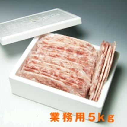 【業務用】地元の焼き肉屋でも人気商品!!秋田おがよしの豚軟骨 パイカ/5kg