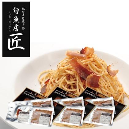 【旬魚房 匠】 男鹿産タコのからすみパスタソース 2食分×3個