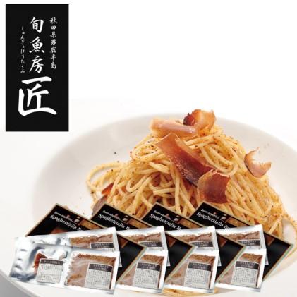 【旬魚房 匠】 男鹿産タコのからすみパスタソース 2食分×4個