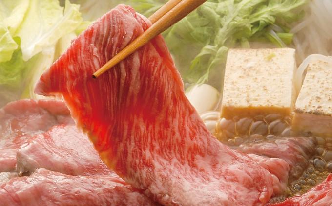 【自家製のたれ すき焼きセット】すき焼きのたれ2本と秋田錦牛ロースすき焼き用 約1kg