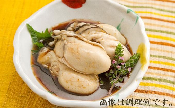 マルト水産 MSC認証 岡山県邑久町虫明産 冷凍蒸し牡蠣 500g
