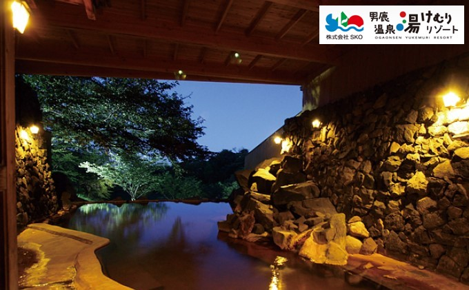 男鹿温泉SKOグループホテル 1泊2食ペア宿泊券(朝食夕食つき)
