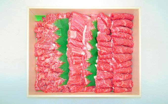 上州牛肩・モモ・バラ焼肉セット