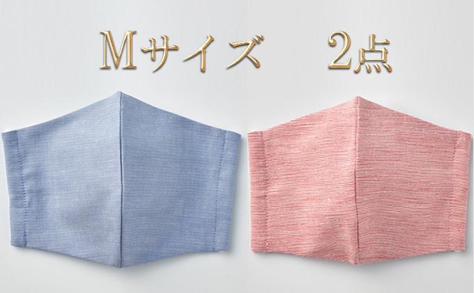 静岡県浜松市のふるさと納税 ENSHU MASK Mサイズ