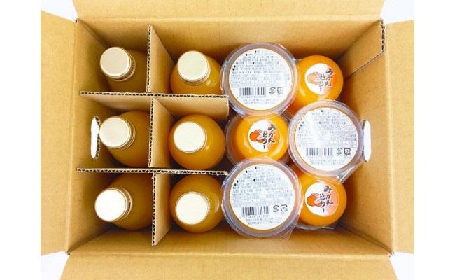 和歌山県湯浅町のふるさと納税 ZJ6035_有田みかんジュース6本とみかんゼリー12個セット