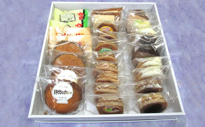 佐呂間銘菓 焼菓子パーティセット「山」28個前後入