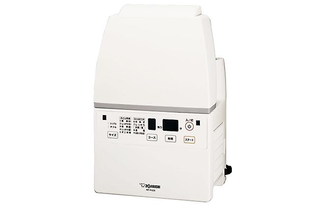 象印【ホース&マットなし】ふとん乾燥機 RFFA20-WA ホワイト【納期1.5か月~最長4か月位】