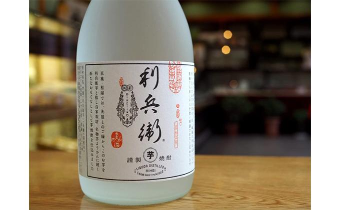 【女性に人気】芋焼酎&芋プリン「利兵衛」