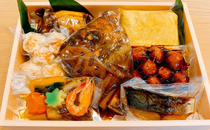 遠州濱松 紅の味Bセット