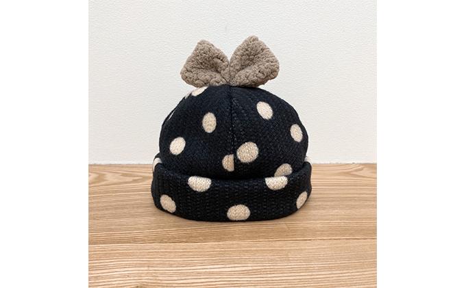 シープボアリボンのニット帽(ベビーサイズ)ブラック×グレージュリボン