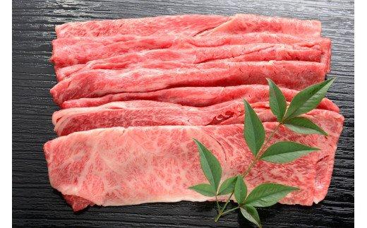 BM011 佐賀県産和牛ロース、モモ薄切りセット各500g