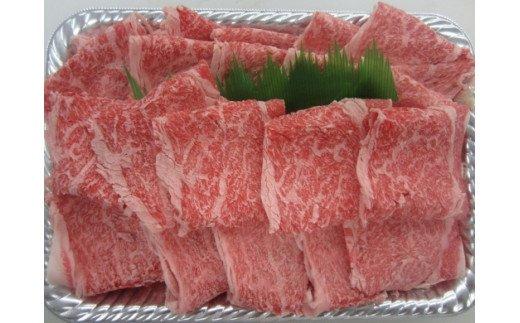 BM010 佐賀県産和牛すき焼き用赤身1kg