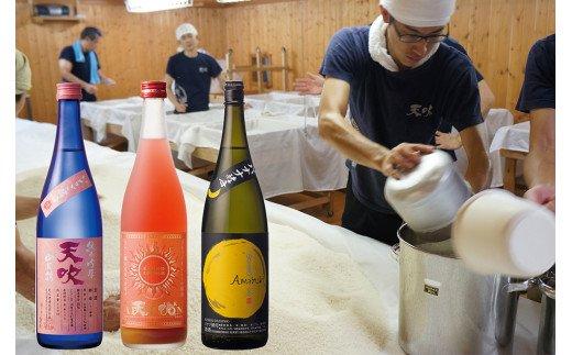 CN018 みやき町の地酒「天吹」いちご、バナナ、オレンジ