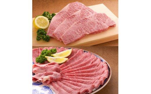 CF017 佐賀牛ステーキとしゃぶしゃぶすき焼き用(サーロイン200g×4枚・佐賀牛もも1kg)