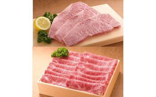 CF016 佐賀牛ステーキとしゃぶしゃぶすき焼き用(サーロイン200g×4枚・佐賀牛ロース800g)