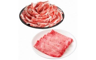 土佐和牛最高級A5 濃厚特選牛バラ&うでスライス1kgセット<高知市共通返礼品>