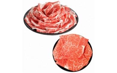 土佐和牛最高級A5 濃厚特選牛バラ&ももスライス1kgセット<高知市共通返礼品>