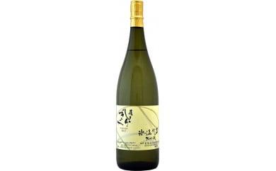 土佐しらぎく 氷温貯蔵 大吟醸 山田錦 1.8L