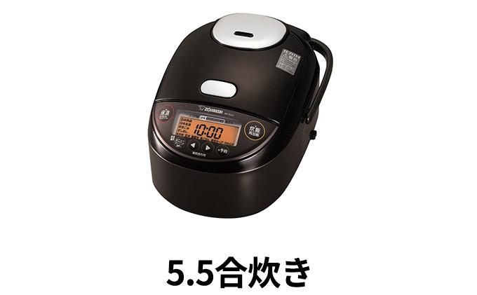 象印圧力IH炊飯ジャー「極め炊き」NPZU10-TD 5.5合炊き ダークブラウン