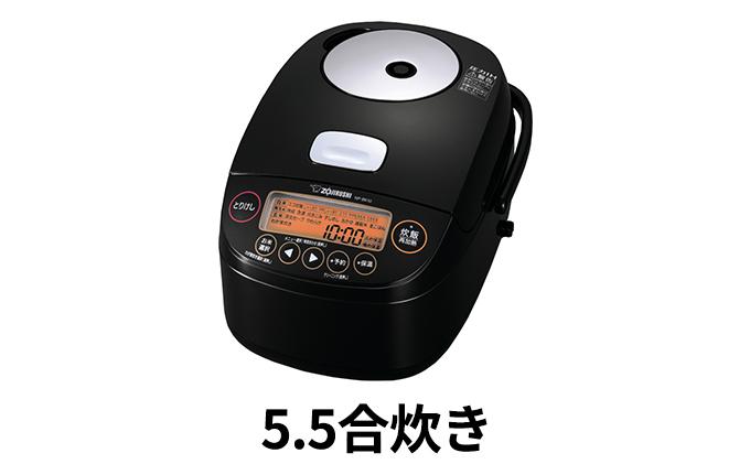 象印圧力IH炊飯ジャー「極め炊き」NPBK10-BA 5.5合炊き ブラック