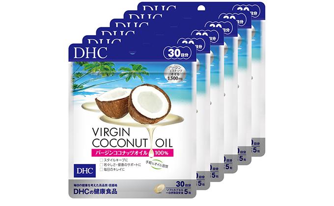 DHCバージンココナッツオイル 30日分6個セット