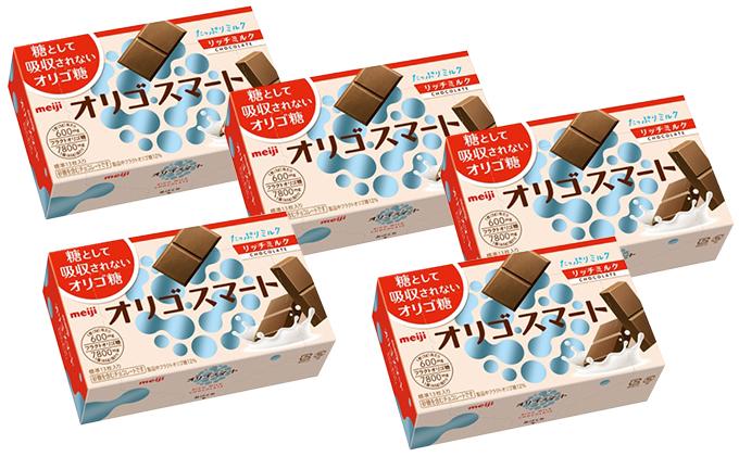 【明治】オリゴスマート リッチミルク 5個セット