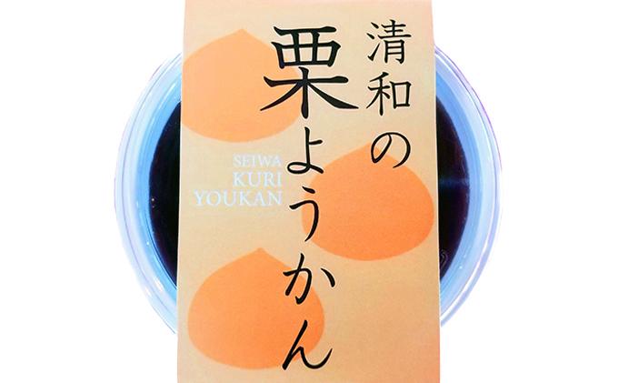 熊本県山都町のふるさと納税 清和の栗ようかん 14個セット