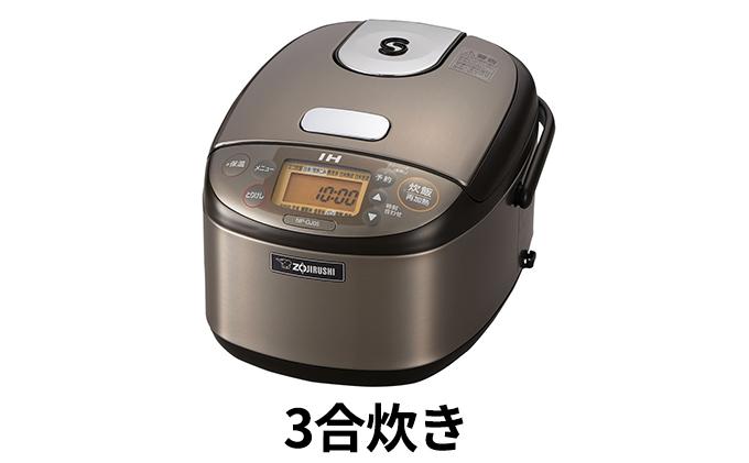 象印IH炊飯ジャーNPGJ05-XT【納期1.5か月~最長4か月位】
