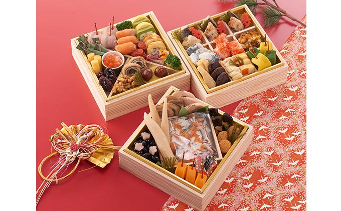 2021迎春 秋田のおせち和洋三段重(おせち料理 冷凍)