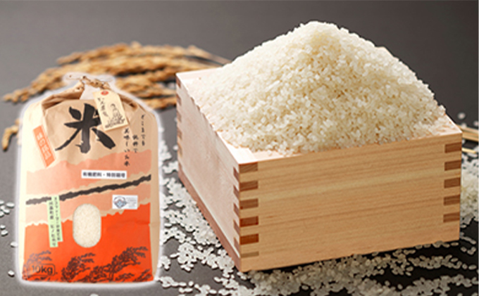 奈良県川西町産「ヒノヒカリ」10kg ご縁(5円)付き