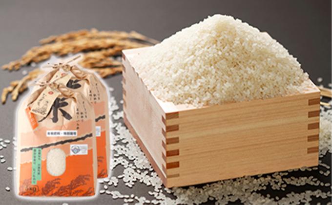 奈良県川西町産「ヒノヒカリ」10kg(5kg×2袋)ご縁(5円)付き