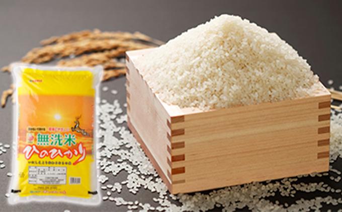 奈良県産ヒノヒカリ(無洗米)5kg