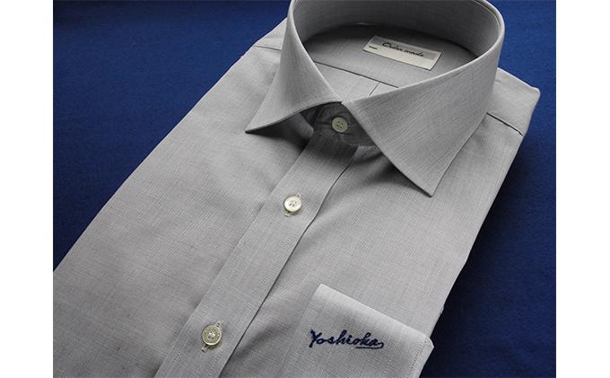 オーダーワイシャツOT(ノーアイロン仕様)-オリジナルネーム入り川西町産「高瀬貝」の貝ボタンを使用-