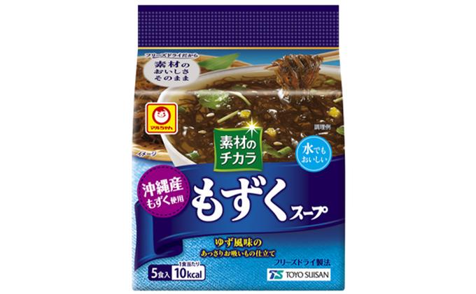 東洋水産 素材のチカラ もずくスープ 5P×6(ケース)